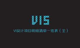 VIS-01