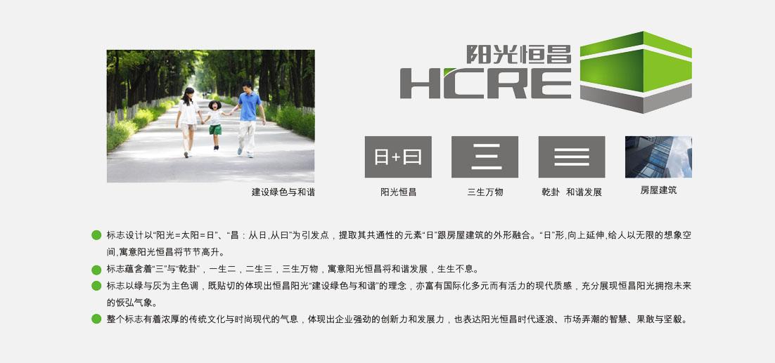 henggchang02