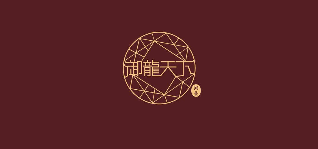 yulong-2