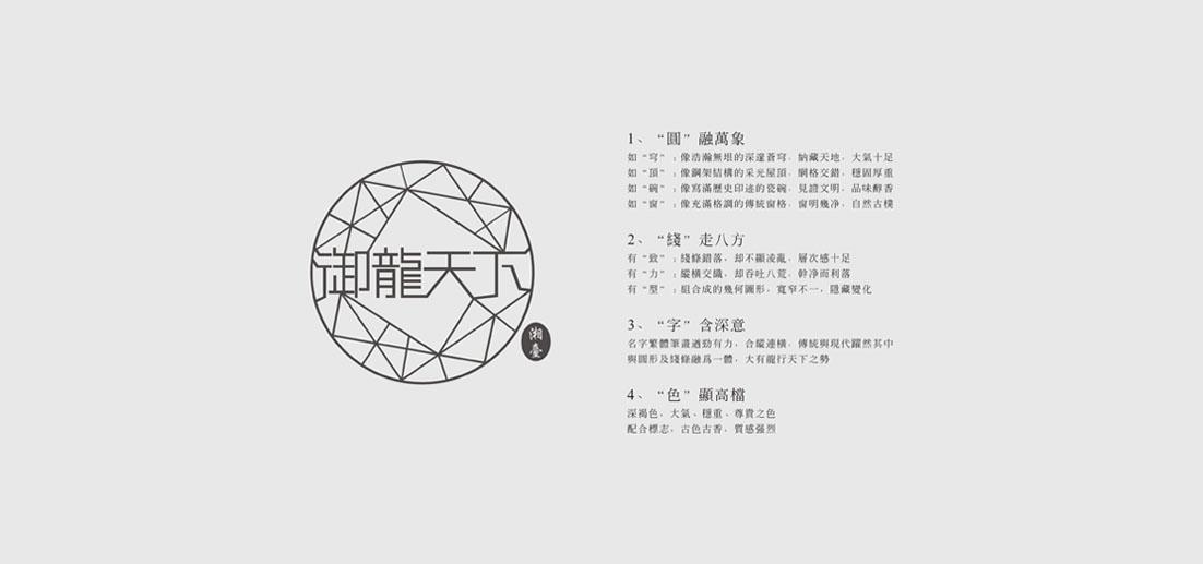 yulong-3