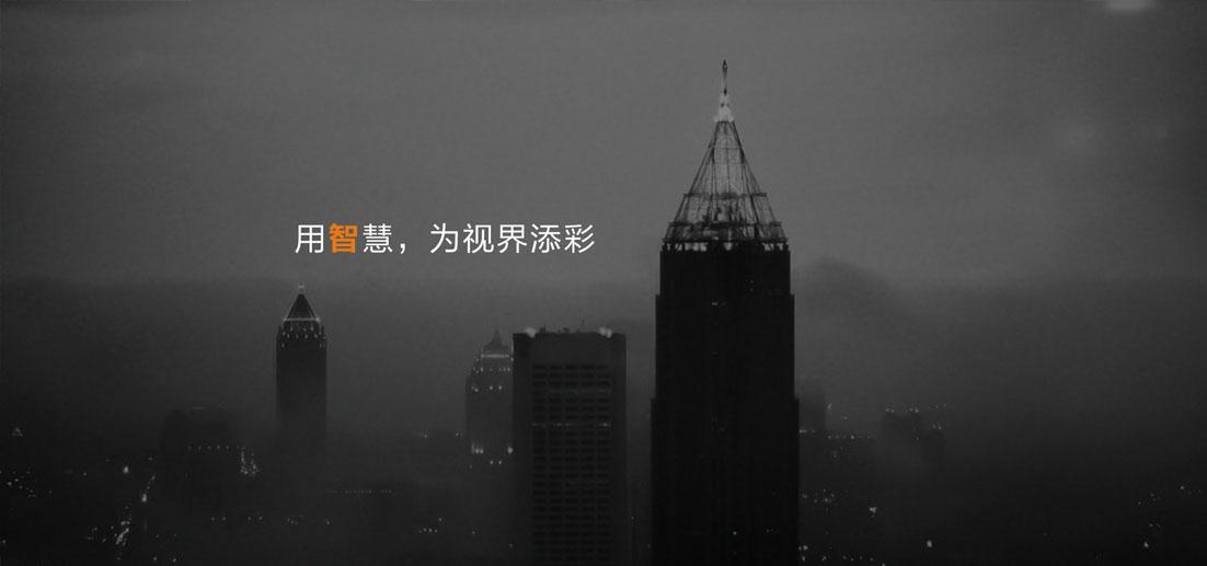 jinzhi-2