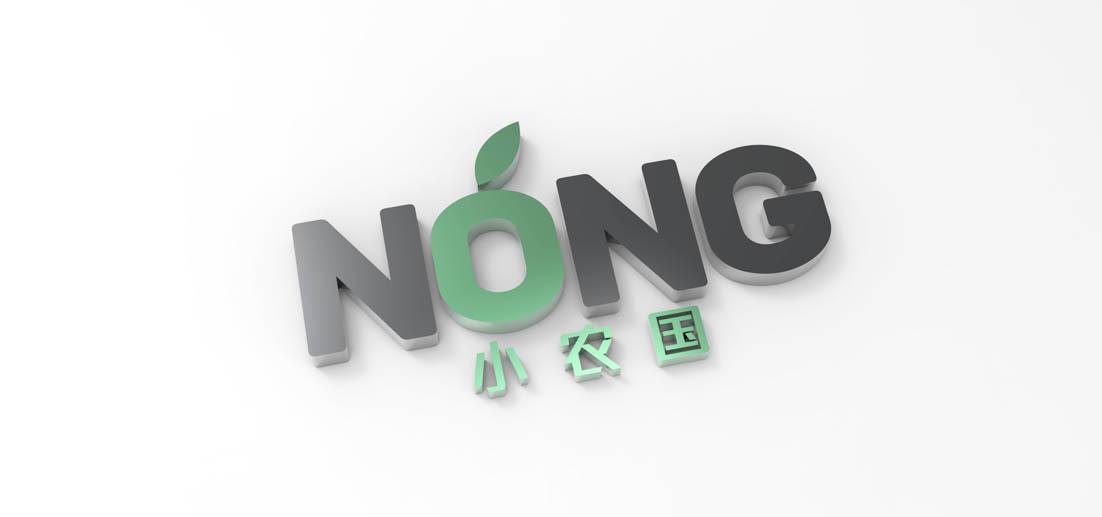 nong-1