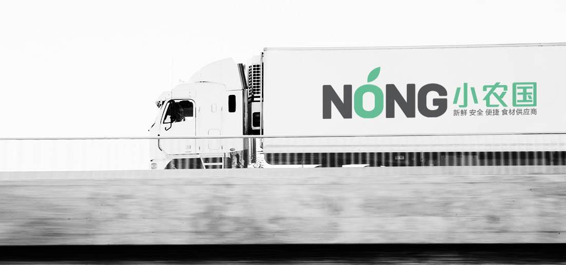 nong-6