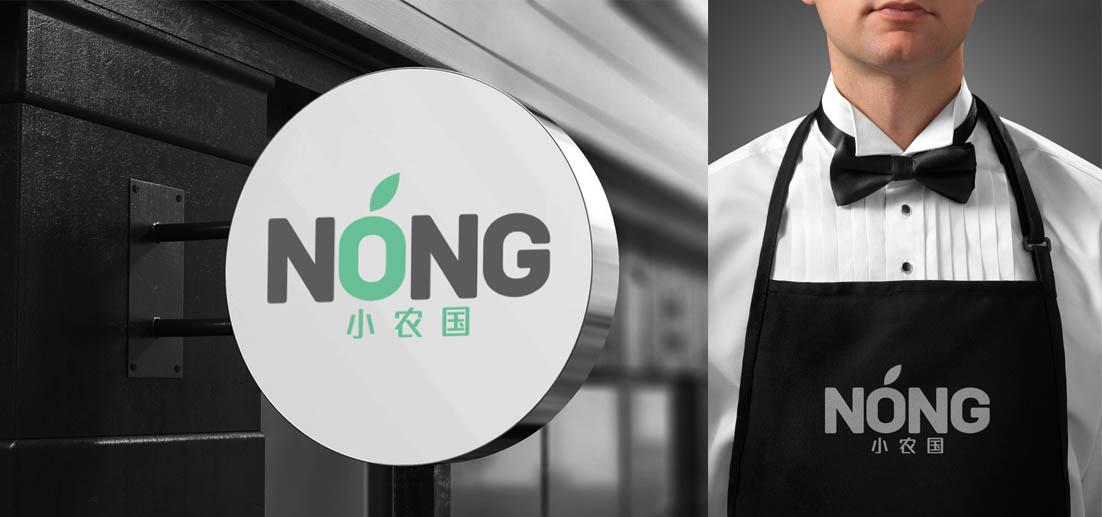 nong-8