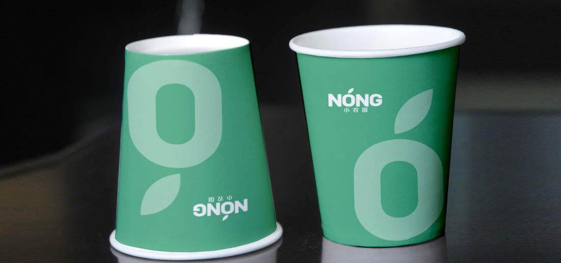 nong-9