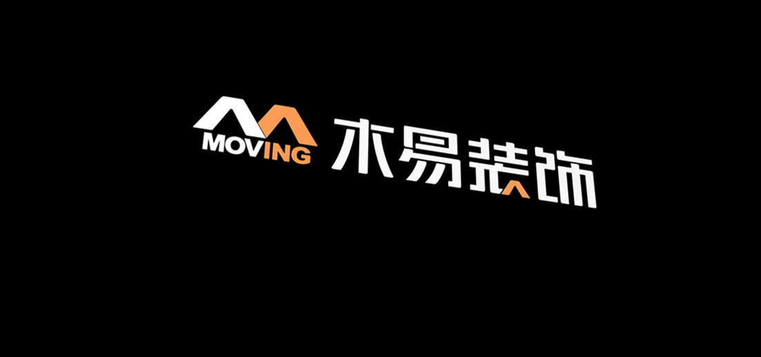 moving1
