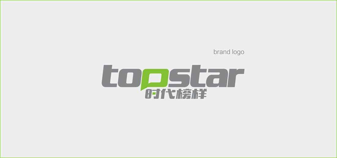 topstar2