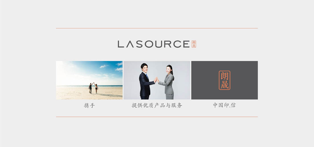 lasource05
