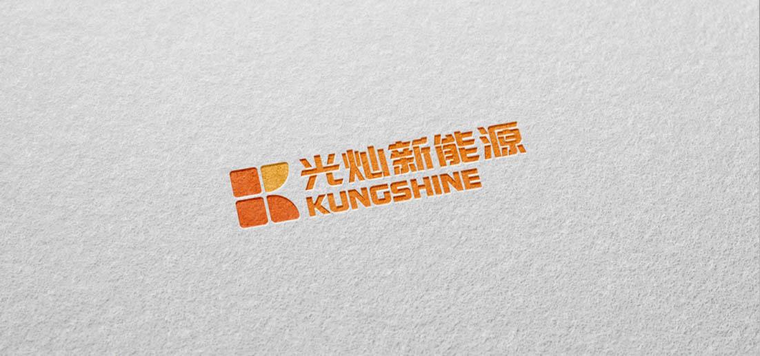 kshine10